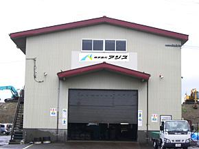 建設資材倉庫の外観