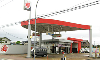 見附駅前給油所の外観